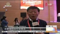 青海省第三屆紅十字應急救護大賽成功舉辦