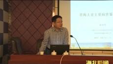 剛察:化肥農藥減量增效促綠色發展