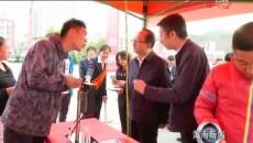 金融支付便民服務 市民享受快捷乘車 黃南州公交車開通受理銀聯移動支付產品