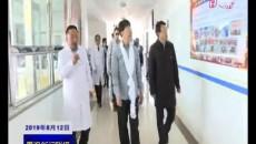 上海市委常委 組織部部長于紹良來果洛州考察并看望第四批援青干部人才