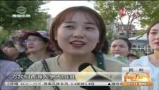 《中國好聲音》全國海選巡回演唱會在民和舉行