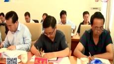 海南州召开庆祝中华人民共和国成立70周年万博官网manbetx解放70周年老干部座谈会