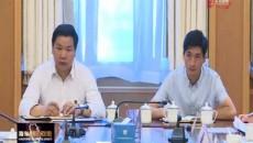 海东市委第一巡察组巡察市委宣传部 党支部工作动员会召开