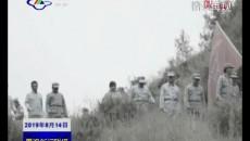 讓長征精神指引班瑪人民奮進 班瑪紅軍長征紀念碑落成