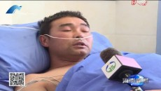 黃南:醫療人才組團式援青工作 星星之火漸成燎原之勢