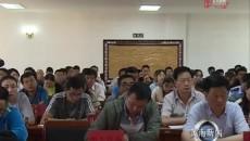 """黃南州全州深化""""放管服""""改革優化營商環境工作培訓會召開"""