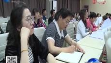 海南州召开财政形势分析暨预算编制专题会议