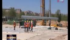 王林虎督导调研乐都市政基础设施建设项目