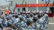 夏都新聞聯播 20190820(西寧)