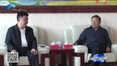 張文魁會見青海省招商投資促進會黨組書記溫端稿一行