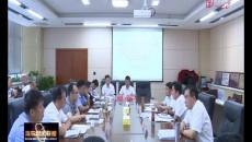 海东工业园区召开专题民主生活会