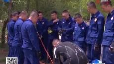 貴德:強化業務技能培訓 提升水域救援能力
