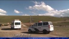 青海省門源公路段開展公路水毀突發事件應急搶險演練