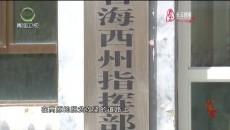 守望 20190818