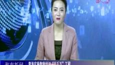 """万博官网manbetx实施教师培训""""百千万""""工程"""