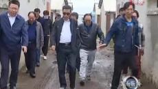 黃南州人大常委會專項調研全州生態有機畜牧業示范區建設