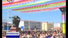 """果洛州慶祝第二屆""""中國農民豐收節""""活動在瑪多縣盛大開幕"""