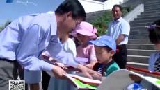 海南州举办中小学暑期书画培训班成果展览活动