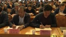 """海北州委理論學習中心組舉辦《中國共產黨""""不忘初心牢記使命""""的實踐歷程》專題講座"""