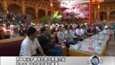 第二屆安多藏族民歌大賽暨全省拉伊大賽在坎布拉落下帷幕