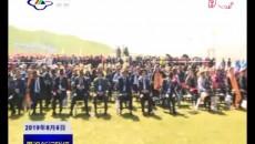 青海果洛首屆國際高原無人機挑戰賽在大武開賽