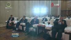 2019中国民营企业500强峰会举行金融服务民营经济发展专场