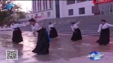 兴海:举办周末文化广场文艺演出