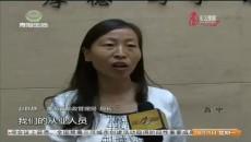 青海省第二屆快遞行業職業技能競賽在西寧舉行