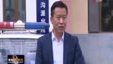 王林虎赴乐都区调研健康养老服务工作