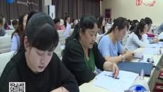 海南新聞聯播 20190730