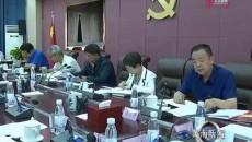 黃南州對創建全省藏區社會治理示范區工作再部署再安排