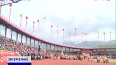 果洛州第七屆瑪域格薩爾文化旅游節盛大開幕