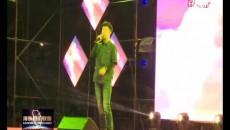 中国好声音全国海选巡回演唱会在海东市举行