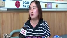 海南新闻联播 20190826