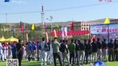 第二届6省(市)青少年棒球赛在龙羊峡开赛