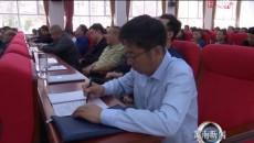 """省委""""不忘初心 牢記使命""""主題教育宣講團在黃南州舉辦首場宣講報告會"""