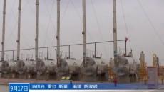 青海油田全面进入冬季保供运行态势