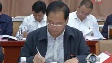 黃南州政府黨組召開(擴大)會議 學習中央有關文件精神