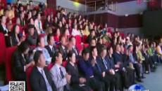 海南州文体旅游广电系统举行庆祝新中国成立70周年青海解放70周年职工文艺晚会