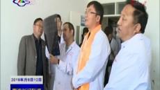 新疆医科大学第一附属医院温浩教授一行来果洛州开展包虫公益救助活动