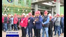 果洛州舉辦2019年安全生產標準化示范工地暨消防應急救援演練觀摩會