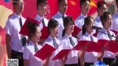 """海南州举行""""退役不褪志 退伍不褪色""""新中国成立70周年青海解放70周年庆祝活动"""