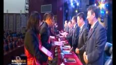 海东市各区县庆祝教师节
