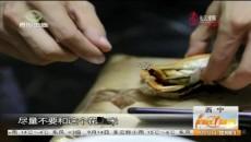 九月团脐十月尖 食用螃蟹有禁忌