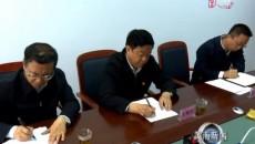 天津市紀委監委主要領導帶隊赴黃南州監督檢查對口援青工作