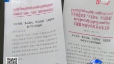 海南新闻联播 20190928