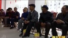 祁連縣各單位開展中秋節走訪慰問活動