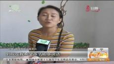 儿童康复救助 大爱惠三江
