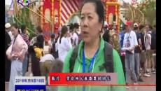 果洛州表演团队在上海旅游节活动中演出取得圆满成功