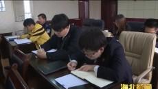 """海北州人民檢察院召開""""不忘初心 牢記使命""""主題教育工作部署會"""
